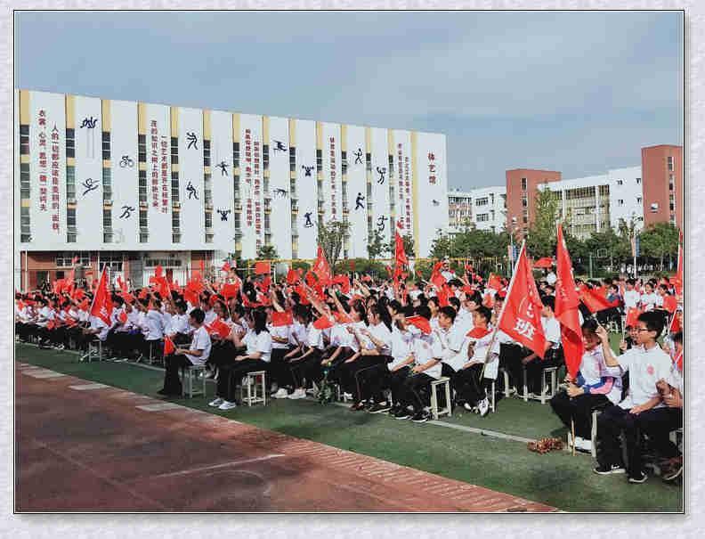 桃州中学举行庆国庆70周年合唱比赛
